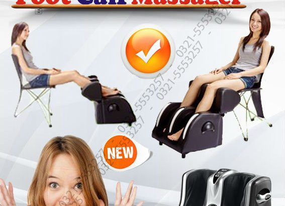 Foot Calf Massager Now Available in Pakistan-03215553257