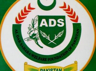 ADs foundation