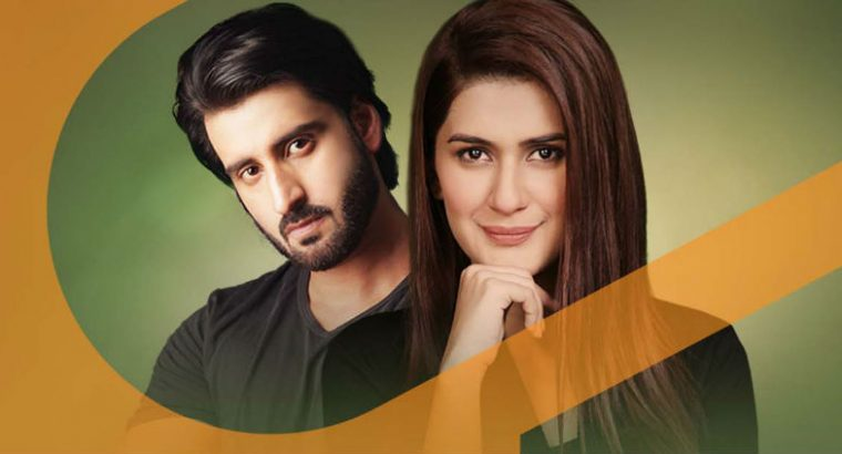 Watch Andaz e Sitam on Urdu1 Pakistan