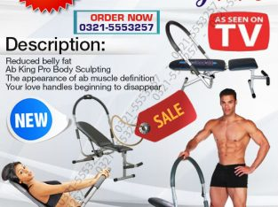 Awesome Ab King Pro Available in pakistan Call Us-03215553257