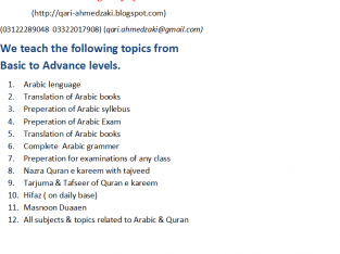Arabic & Quran learning