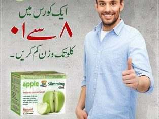 Apple Slimming Diet in Islamabad