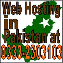 823169.web-hosting-in-pakistan