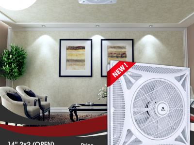 FANPRO Innovative 14″ 2×2 (OPEN) False Ceiling Fan