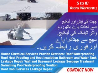 Roof waterproofing and heat proofing services