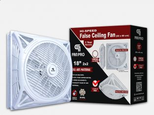 FANPRO Decorative False Ceiling Fan 18″ (OPEN) 2×2